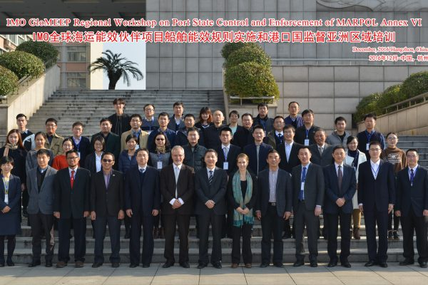 china_regional-workshop-on-psc