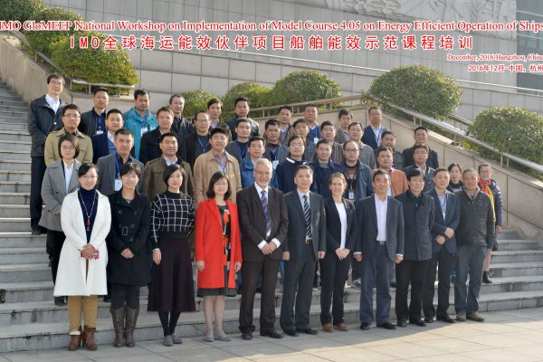 group-photo-of-the-national-workshop-on-implementation-of-model-course-in-hangzhou-china-december-8