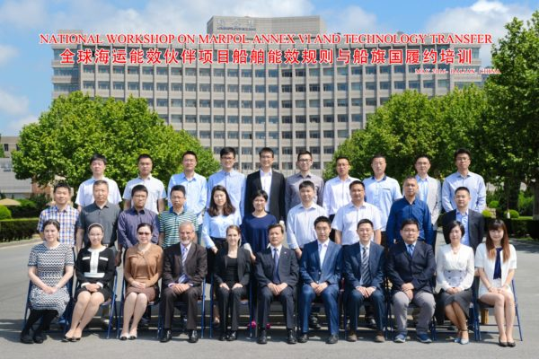 China National Workshop